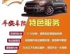 汽车保险新优惠中,交强险商业险车船税