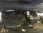 现代 ix款 1.6 自动 两驱智能型GLS车好无事故