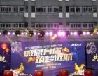 惠州专业广告礼仪策划,广告制作,婚庆策划