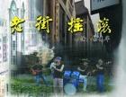连云港圣王文化传播有限公司