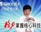 广州格力办公楼商用中央空调维修清洗保养加氟加雪种