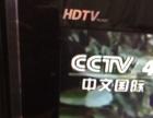 转让厦华42寸液晶电视 880元(可送货)