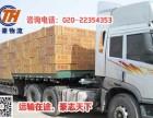 广州市白云区金沙洲/整车/短途/长途/包车/调车服务公司