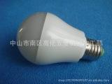 厂家直销,LED导热塑料球泡外壳套件,LED塑料球泡外壳,201