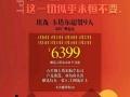 南京瞻园、扬州水上早茶宴、无锡太湖鼋头渚、溧阳南山千岛油菜花双飞
