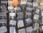 浦东区长期回收法拉利疝气灯 减震器 方向机
