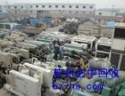 长期回收溴化锂中央空调商用中央空调工业中央空调酒店中央空调