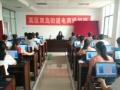网络面对面韩语课堂--让你随时随地享受学习的乐趣