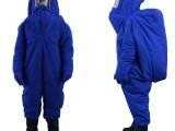新疆液氮泄漏防护服 耐低温防护服 -260 超低温防护服