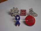 厂家直销镂空胸针 金属企业商标制作 采购徽章