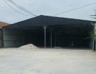 春鸢路 长松路庄头物流园东邻 厂房 1400平米