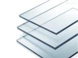 PC板 深圳廠家直銷雙面加硬智能面板 透明防刮花絲印顯示面板