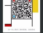襄阳银行抵押贷款信用贷款在哪儿办理