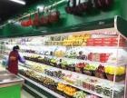 水果保鲜柜超市冷冻柜