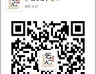 云心古筝艺术培训中心只要29.9元即可获得半月/
