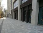 新欧鹏教育城+巴川学校旁+一楼临街门面+
