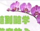 上海报名江苏考试
