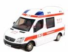 海口私人救护车出租 海口长途跨省救护车出租
