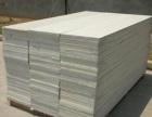 珠海轻质隔墙板安装公司请找创能新型建材