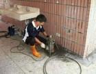 二十四小时机械疏通厕所下水道水龙头维修