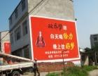 鄂州户外刷墙广告 墙体广告制作