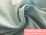 平纹汗布布头 针织布料 库存布料批发