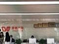东莞工商注册 地址托管公司专业代理记账