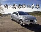 上海报废汽车回收咨询电话