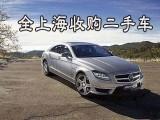 上海求购法拉利二手私家车