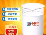 广东增稠剂水性涂料厂家专业订做