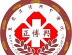 重庆哪里有可接收偏瘫 瘫痪患者的医养结合型养老院?