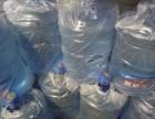 沈阳大桶矿泉水送水