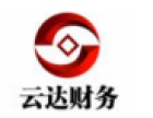 江西云达企业服务有限公司