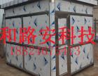 东莞标准不锈钢保安亭多少钱