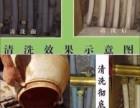 地暖清洗 地暖不热维修 清洗过滤网 换分水器 吹水打压