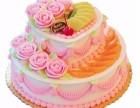加盟面包蛋糕烘焙加盟店 乐客贝特加盟店值得你选择