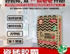 瓷砖胶厂家 瓷砖胶使用方法 瓷砖粘结剂 胶爸爸瓷砖胶