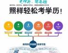 2018年春季自考远程教育物流管理广州