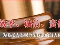 嘉兴资深 婚姻家庭律师 房产纠纷律师 合同纠纷