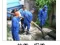 象山高压管道清洗化粪池清理