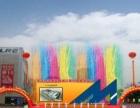 大型庆典活动、房展车展、商业演出、暖场活动