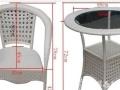 阳台桌椅休闲椅藤椅茶4套 户外藤椅4件套 仿藤