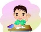 十天集训-小升初分班考试班(真题讲练强化考点知识)