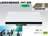 防振台隔振平台光学桌光学防抖平台SAHT
