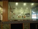 太原粉刷外墙 太原旧家翻新 围墙写大字 画墙画 饭店壁画
