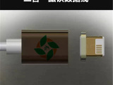 品牌磁吸双面头USB数据线 磁吸USB手