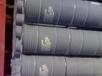 常年供应外贸出口铁桶包装电石碳化钙