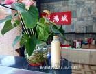 上海奶茶培训学校,指导开奶茶店