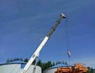 出租8-16-25-50-75吨吊车