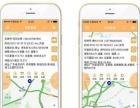 北斗GPS重庆安装,汽车抵押贷款GPS上门安装